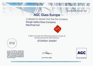 شرکت شیشه ایمنی شرق