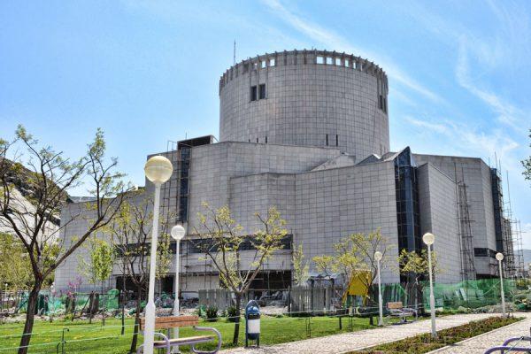 موزه بزرگ